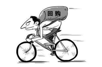 雷士在香港交易所回购62泉州.1万股,耗资31泉州.288万港币泉州